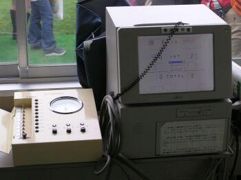 最先端のスコアボード操縦器。富士通製。